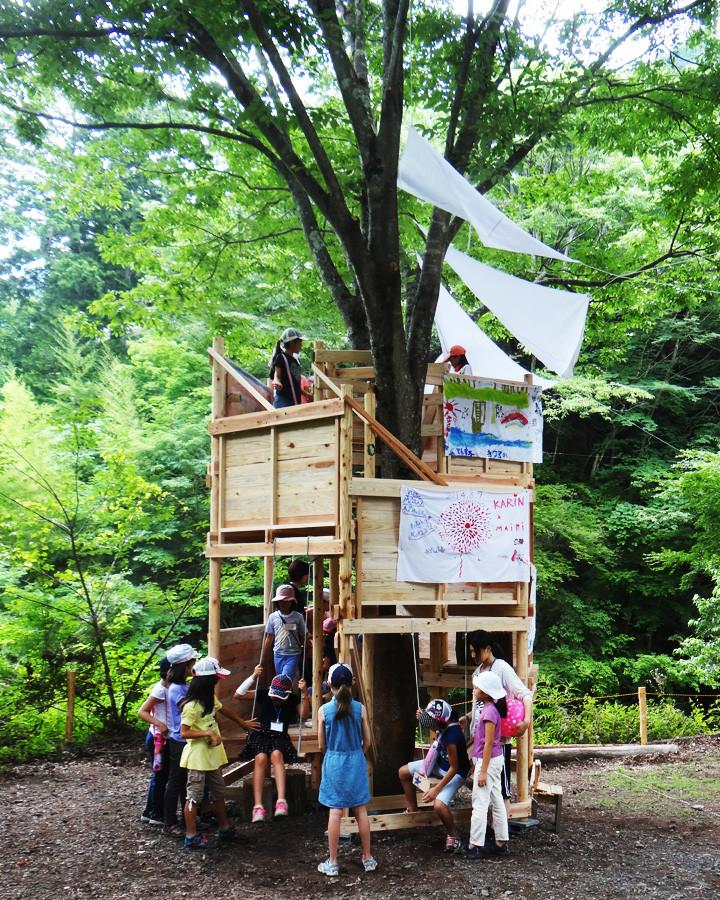 i-tree-house