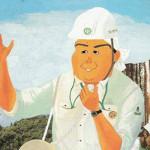 中田 無双 Nakada Muso